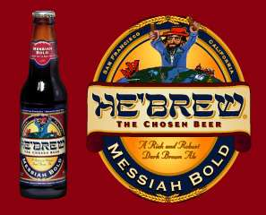 Almighty Kosher Ales