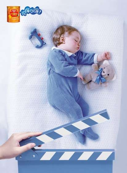 Clapperboard Nap Campaigns