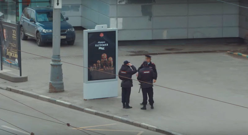Secretive Smart Billboards