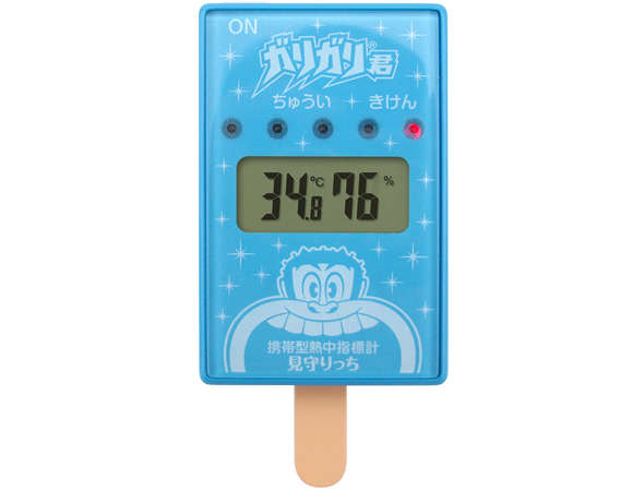 Popsicle-Shaped Heatstroke Detectors
