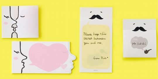 foldable love letters : himitsu fusen secret sticky notes