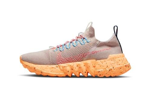 Speckled Bright Sustainable Sneakers