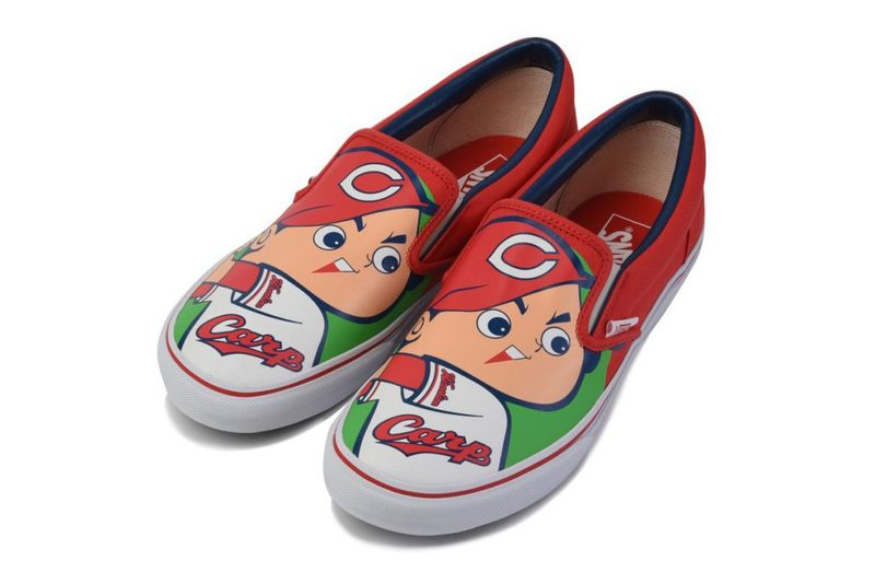 Japanese Baseball Sneakers