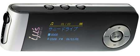 Hitachi HMP-G1 MP3 player