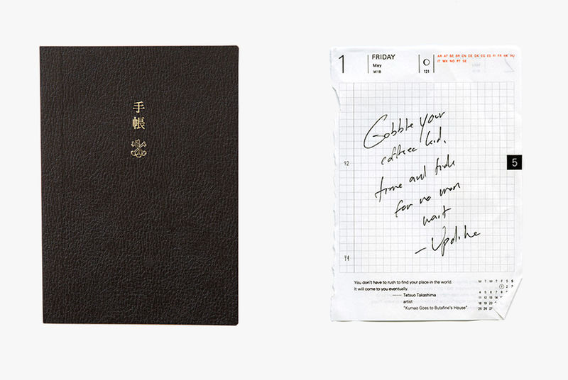 Versatile Japanese Notebooks