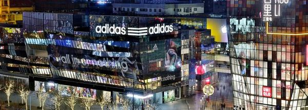 Immersive Sports Stores
