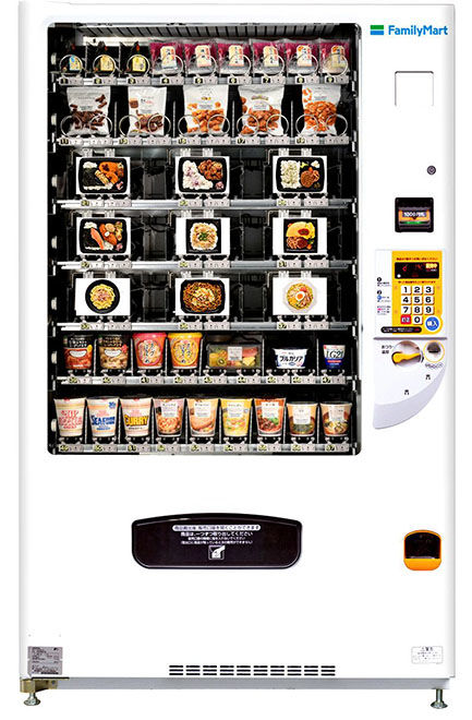 Hearty Meal Vending Machines