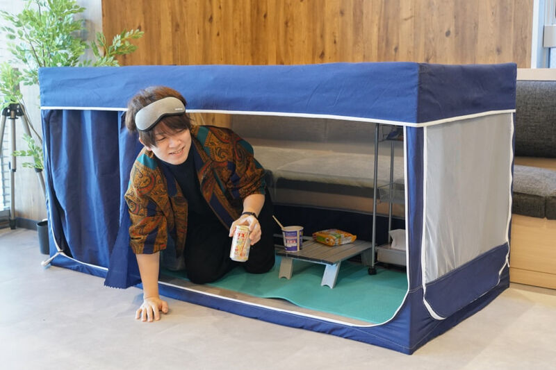 In-Home Privacy Tents