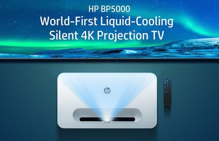 Silent Liquid-Cooled Projectors