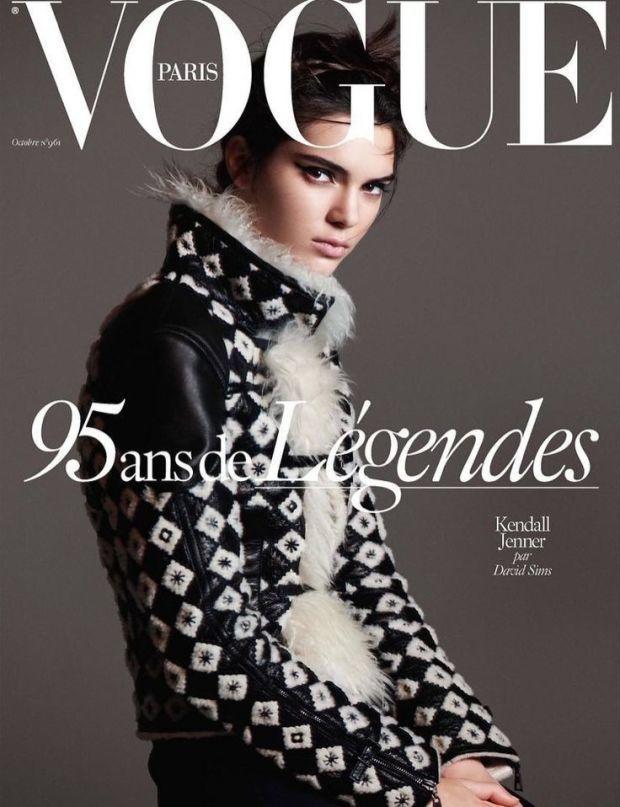 Celebratory Iconic Model Covers
