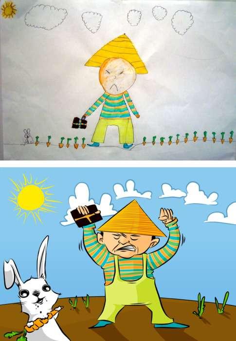 Enhanced Infant Illustrations