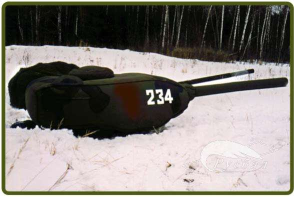 Inflatable War Machines