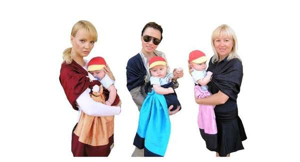 Convertible Baby Carriers