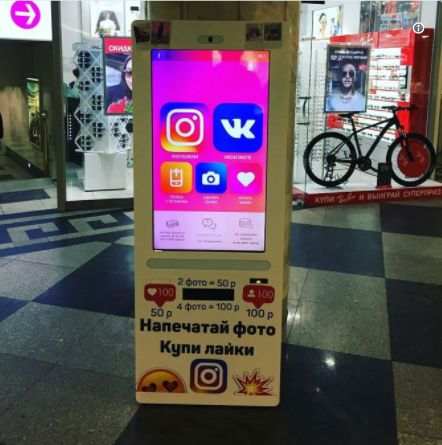 Social Media Vending Machines Instalike Vending Machine