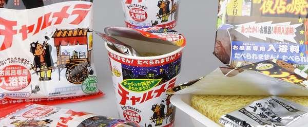 Instant Noodle Soap