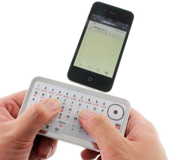 Mini Mobile Phone Keyboards
