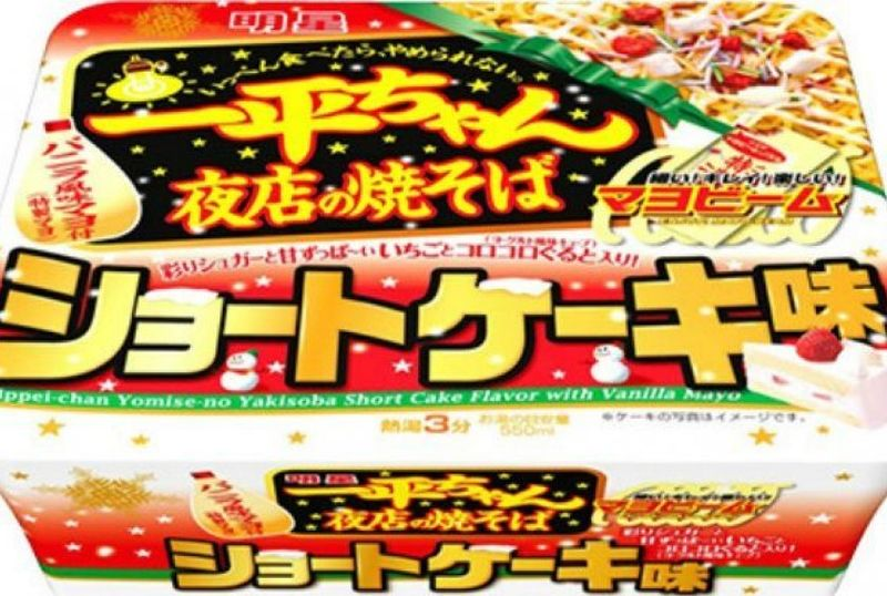Strawberry Shortcake Instant Noodles
