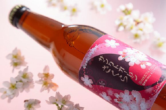 Cherry Blossom Brews