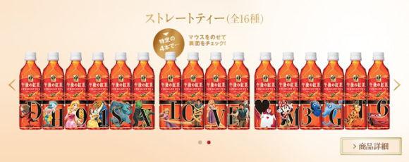 Japanese Disney Labels