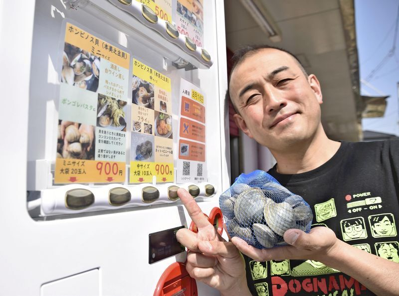 Shellfish-Selling Vending Machines