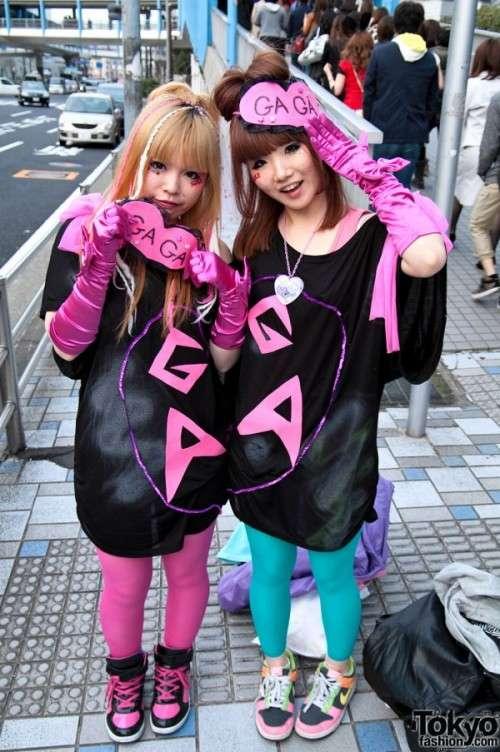 Gaga lady upset japanese fans