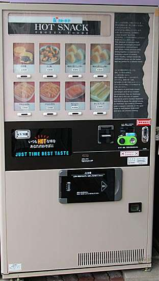Obscure Vending Machines