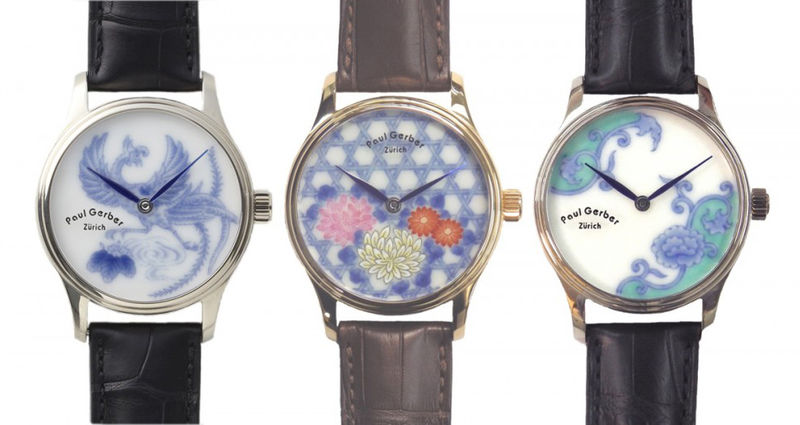 Japan-Inspired Porcelain Watches