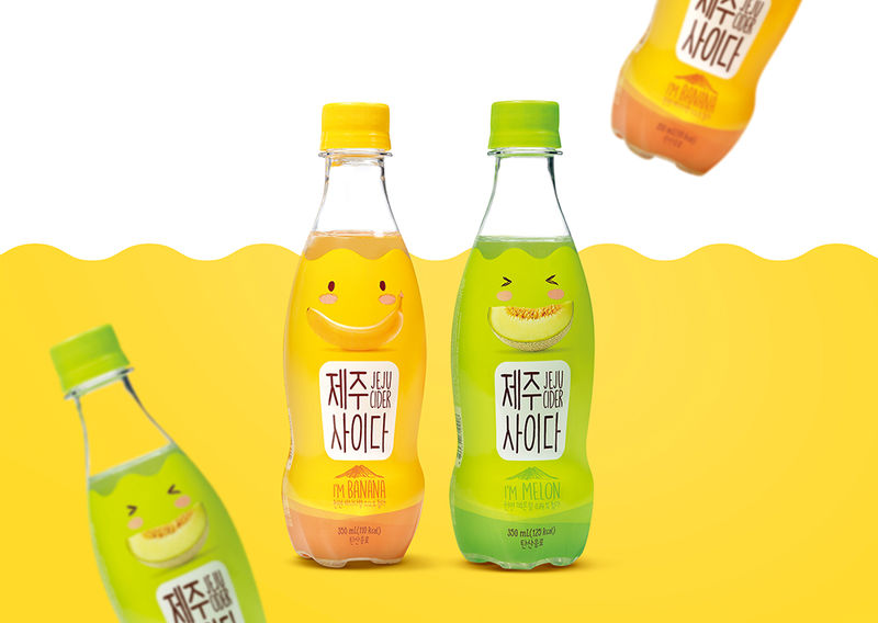 Smiling Mineralized Soda Branding