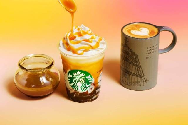 Butterscotch Jelly Frappuccinos