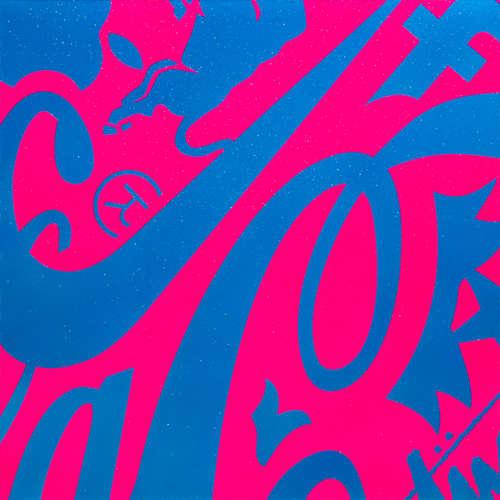 Abstract Logo Mash-Ups