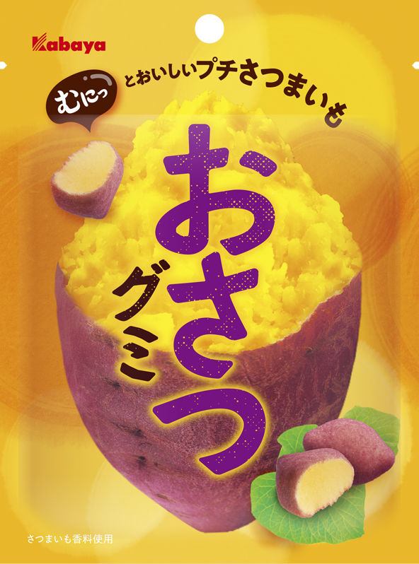 Chewy Potato-Flavored Candies
