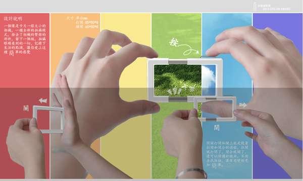 Simplified Viewfinder Cameras