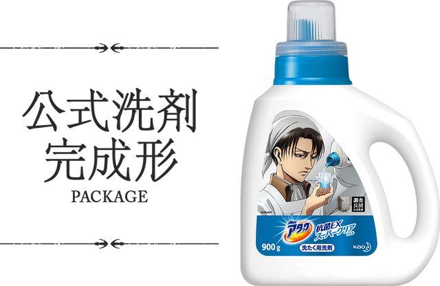 Anime Detergent Bottles
