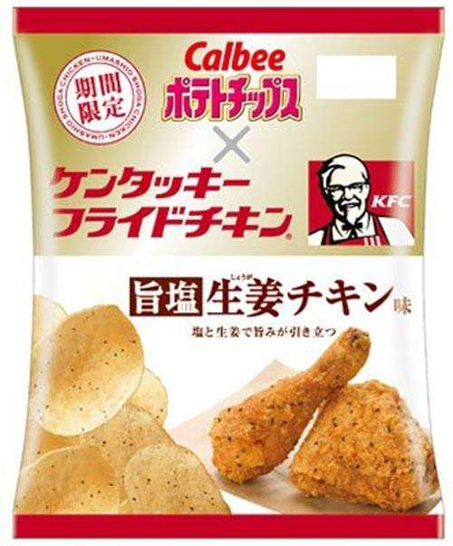 Fried Chicken Potato Crisps