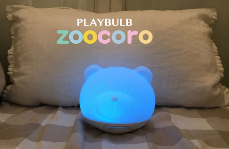 Customizable Connected Night Lights