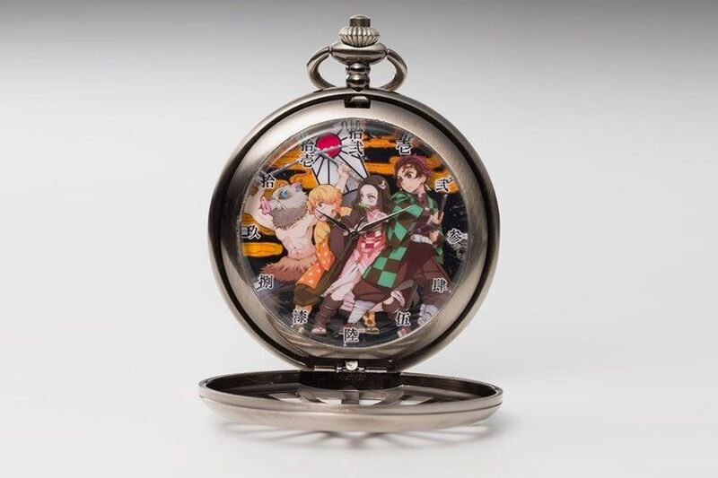 Anime-Themed Graphic Pocket Watches