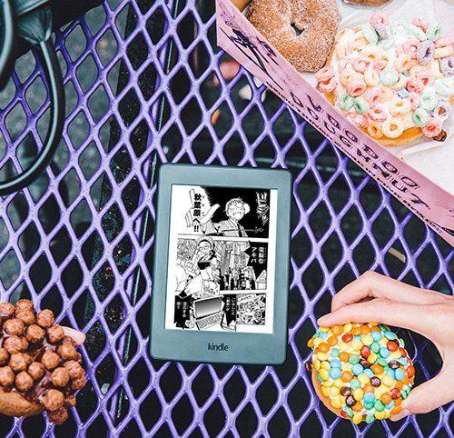 Capacious Manga E-Readers