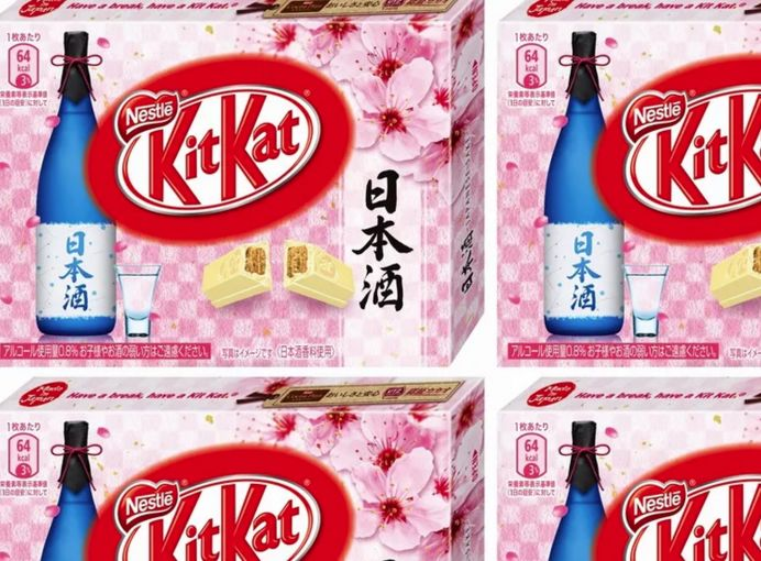 Rice Wine Chocolate Wafers