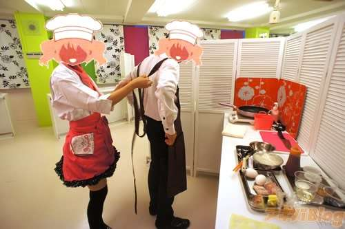 Otaku Cooking Facilities