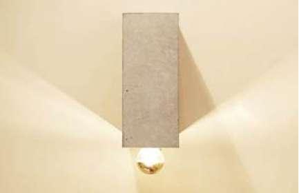 Impenetrable Cement Illuminators