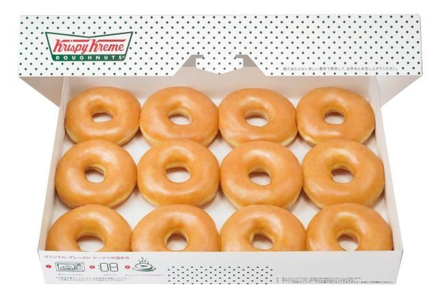 Online-Only Donut Deals