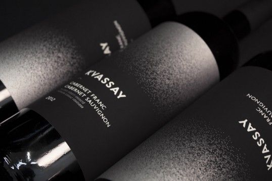 Extreme Minimalist Wine Packaging