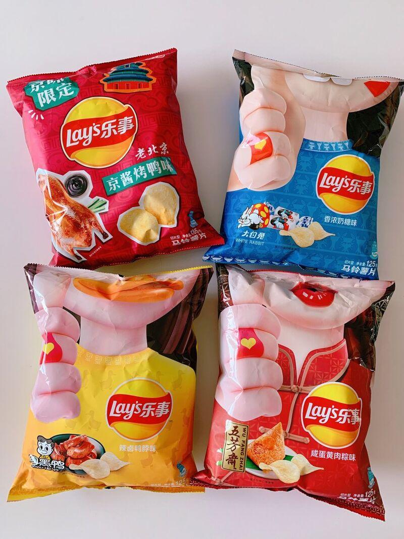Regional Potato Chip Flavors