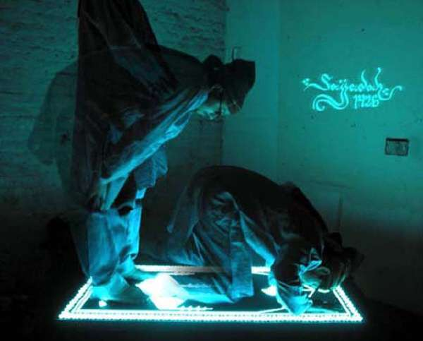 LED Prayer Rug Glows When Facing Mecca