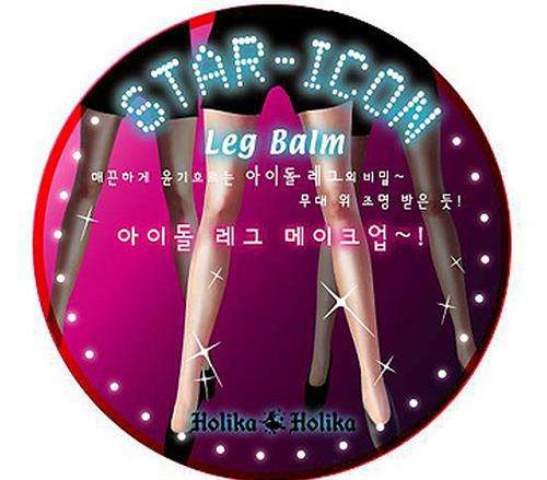 Celebrity-Endorsed Leg Balms