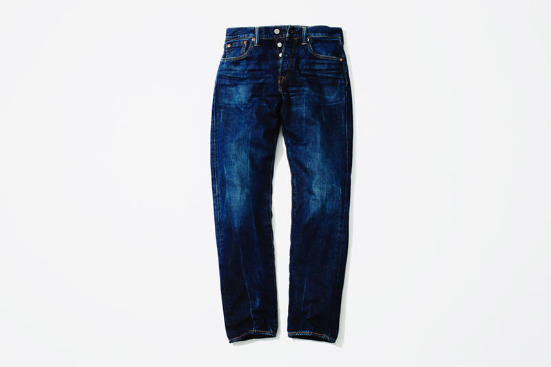 Japanese-Made Jeans