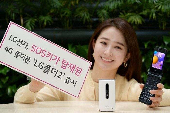 Low-Cost 4G Flip Phones