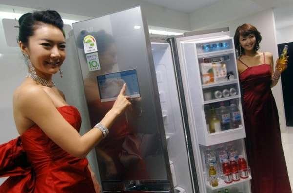 App-Enabled Refrigerators