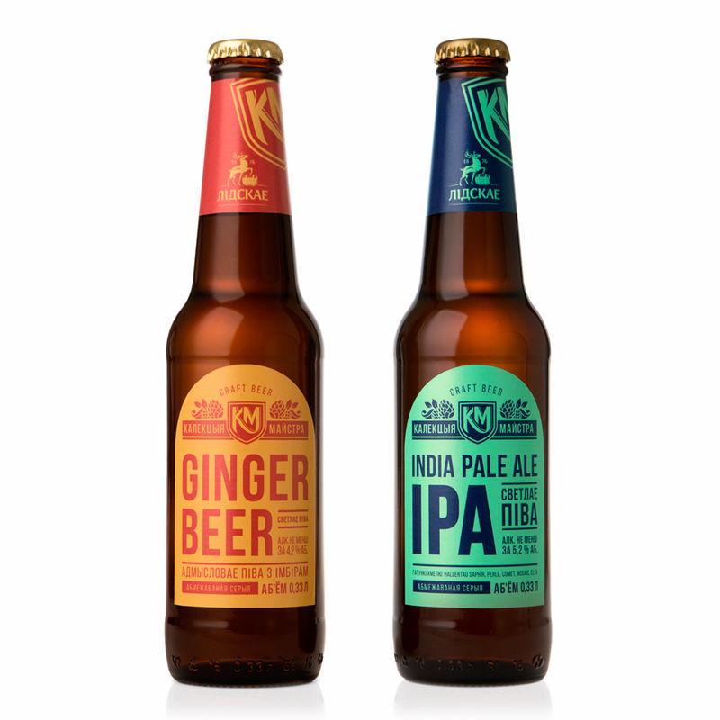 Millennial-Focused Beer Branding