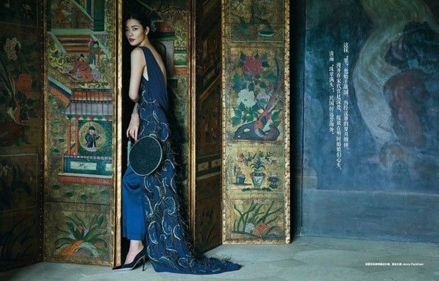 Eastern Exoticism Editorials